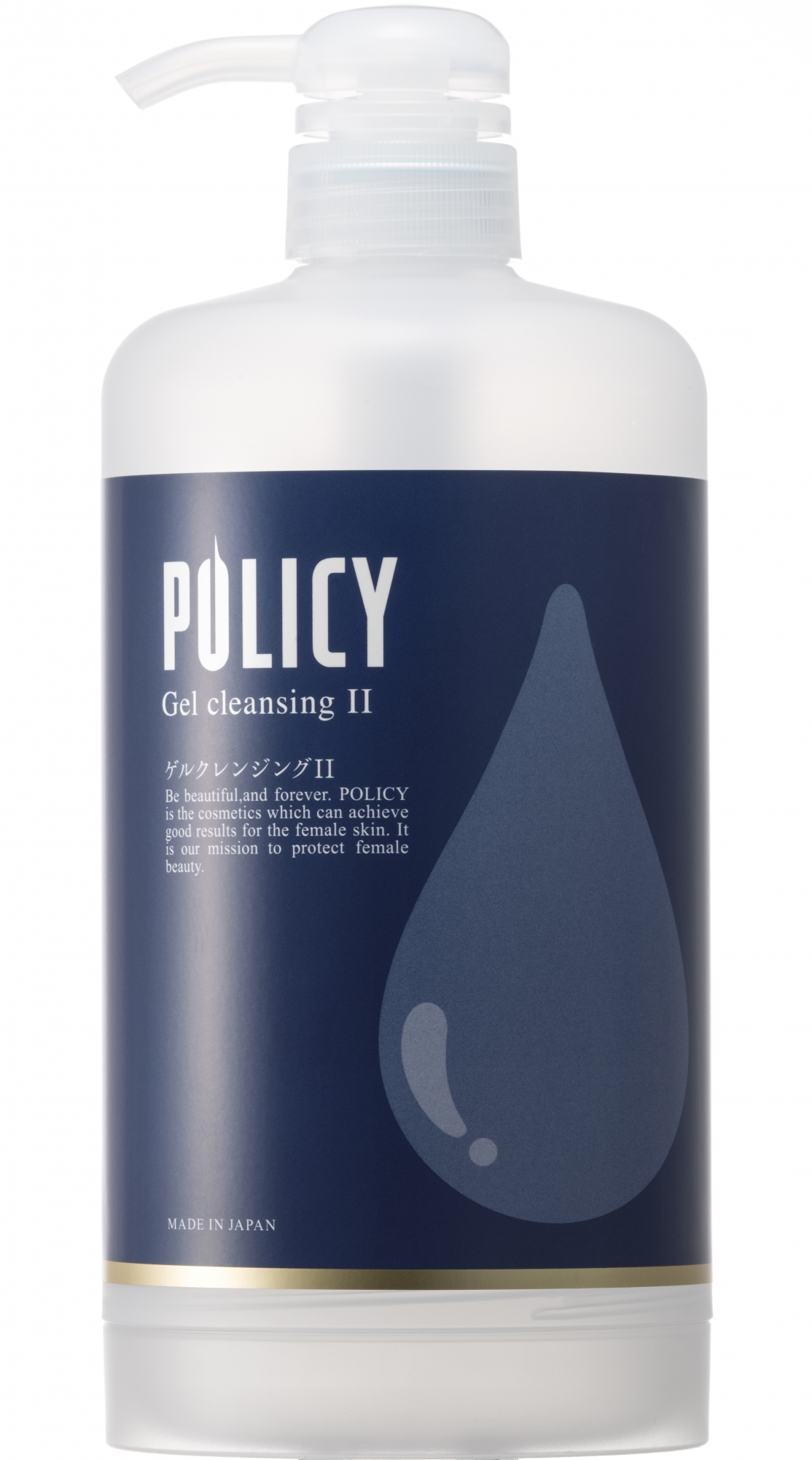 Refill bottle for POLICY GEL CLEANSINGⅡ